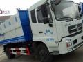现车洒水车垃圾车扫路车厂家长期定制生产直销