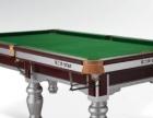 宁夏星牌台球桌代理销售 二手星牌台球桌回收 销售