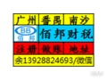 广州能注册全国性的商标吗,申请商标需要什么资料,注册商标