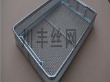 正丰304不锈钢网消毒筐医疗高温灭菌筐清洗筐