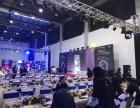 广州企业年会 户外活动 活动策划 定制服务 茶歇