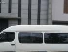 求购1-3w两厢/三厢商务车/MPV或面包车
