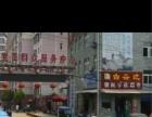黄陂盘龙城 叶店小区 2室 2厅 1卫 109平米