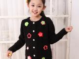女童装秋冬毛衣2014新款韩版中大童圆领儿童针织开衫女童羊毛衫