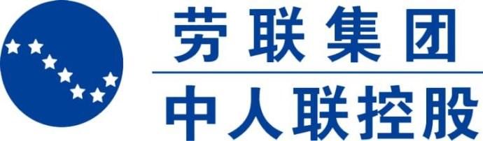黄岛专业劳务派遣劳务外包代缴公积金