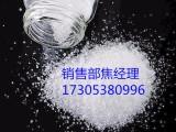 山东 丙酸铵 生产厂家