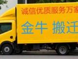 深圳光明新区专业的搬家公司有那些 光明专业搬家公司