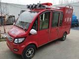 新能源电动消防车 电动消防车厂家