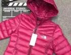 北方秋冬棉服羽绒服便宜处理最便宜北京秋冬服装批发北方大板服装