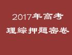 北京正规的高三英语辅导机构