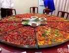 佰烧海鲜烤肉自助加盟/海鲜自助餐厅加盟多少钱