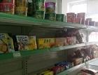 双港 双港赤龙街翠港园小区商店 百货超市 其他