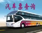 重庆到桂林直达汽车客车票价查询大巴时刻