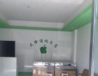 滦南 金城花苑底商,福润家快餐 电子通讯 商业街卖场
