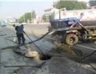 无锡锡山区清理污泥池服务