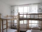 龙华实惠的家庭旅店床位日租月租(热水器,洗衣机,