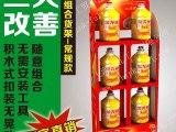 供应食用油塑料货架 可定制食用油陈列架 食用油展示架
