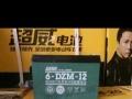 上门维修电动车 :补胎 .更换电池.