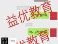 2017高考艺术生文化冲刺+高二水平测试冲刺班报名