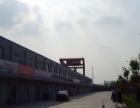 出租扬州经济开发区南洋仓储仓库