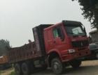 出售二手重汽豪沃后八轮大货车 集装箱运输货车