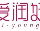 爱润妍分销app定制软件开发