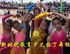 拉丁舞,中国舞培训九亭新时代教育