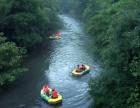 巴兰河漂流二日游 巴兰河漂流在哪里 2017巴兰河漂流多少钱