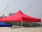 折叠帐篷特价处理