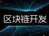 廣州數字所開發,數字所軟件開發