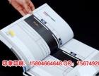 印刷【纸袋、手提袋、牛皮纸袋、环保纸袋】免费设计