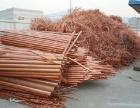 新疆黄铜回收厂家_金铭阔达再生资源回收公司大型的黄铜回收厂