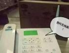快速办理哈尔滨光纤,出售20元随意打无线座机