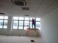 专业家庭保洁,公司开荒,日常保洁,外墙清洗地面清洗地板打蜡