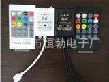 LED七彩RGB灯带灯条音乐控制器 20