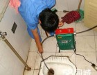 宝盛广场:换纱窗 玻璃 改水改电 水暖维修清洗管道