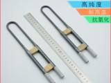 厂家直销MoSi2二硅化钼1800型高纯度U型硅钼棒