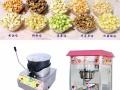 全味皇后餐饮连锁,奶茶设备,饮品小吃培训