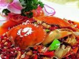 特色小吃香辣蟹的技术加盟