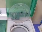 7.5公斤洗衣机