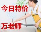 郑州东区保洁清洗,地毯,窗帘,油烟机,钟点工等