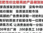 狗粮 猫粮 生产厂家/诚招狗场宠物店养殖户长期合作