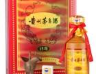 金龙紫砂珍品茅台酒回收价格多少钱