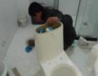 三亚市专业疏通各种疑难下水道、不通不收费.