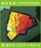 全息镭射商标、一次性激光防伪标签、全息激光标签