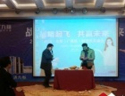 南宁新闻发布会策划专业庆典公司