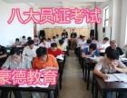 2018年深圳报考测量员证学理流程费用以及测量员证办理条件?