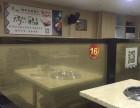 丰泽街福新花园城200平米餐饮店转让,可空转