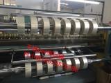 供应汕头明昇pet热转印膜/耐高温印刷膜/透明膜