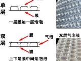 重庆快递包装用品搬家用品气泡膜珍珠棉双层加厚泡泡纸防震棉批发